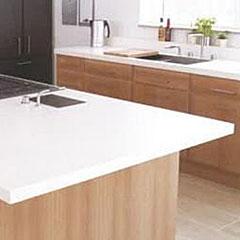 Exceptionnel Prestige Stone   Countertops